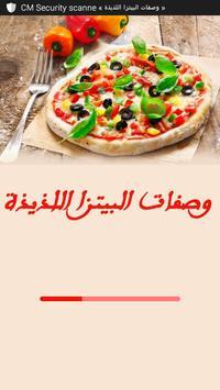 وصفات بيتزا سهلة التحضير poster