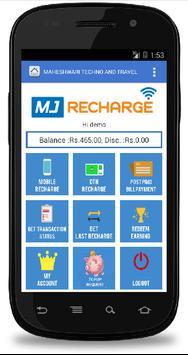 Maheshwari Techno And Travels apk screenshot