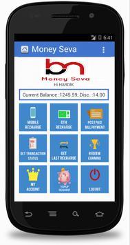 Money Seva  - A Market Place poster