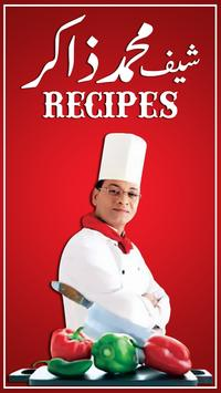 Recipes by Chef Zakir poster