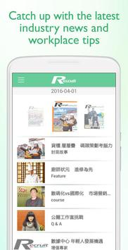 Recruit.com.hk apk screenshot