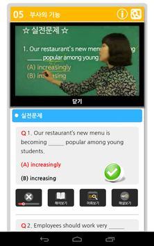 리딩어스 전자책 : 동영상을 같이 보는 전자책 뷰어 apk screenshot