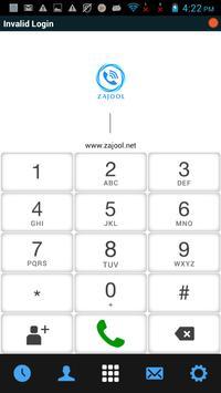 zajool plus apk screenshot