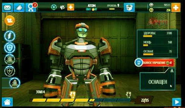 Guide for Real Steel WRB apk screenshot
