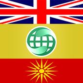 English To Macedonian icon