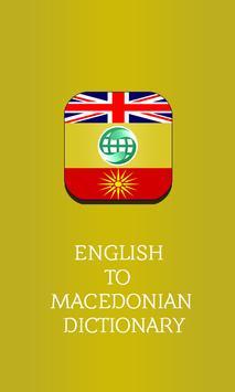 English To Macedonian poster