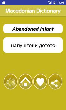 English To Macedonian apk screenshot
