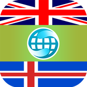 English Icelandic Dictionary icon
