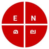 English - Malayalam Dictionary icon