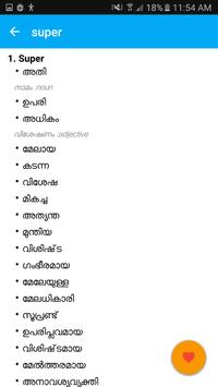 English - Malayalam Dictionary apk screenshot