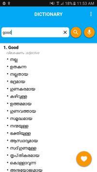 English - Malayalam Dictionary poster