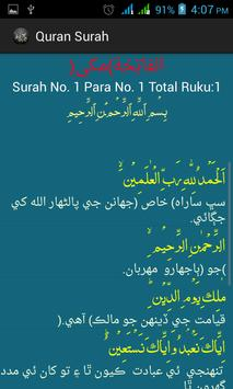 Refer2Quran Urdu Book apk screenshot