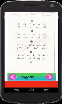 kalam e Fareed(R.A) apk screenshot