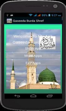 Qaseeda Burda Shref poster