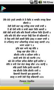 Rehras Sahib with Audio apk screenshot