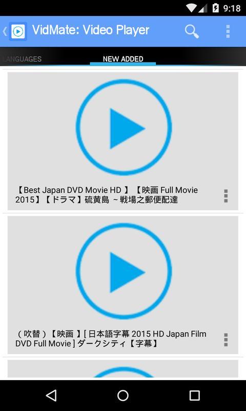 Kunena :: Topic: vidmate apk download install apkpure (1/1)
