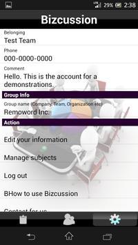 Bizcussion apk screenshot