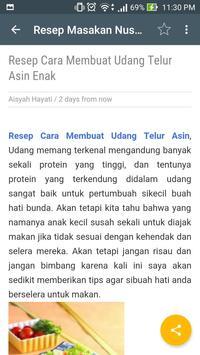 Resep Masakan Indonesia Update apk screenshot
