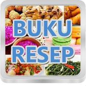 RESEP MASAKAN INDONESIA (BUKU) icon