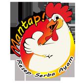 Resep Ayam Lengkap icon