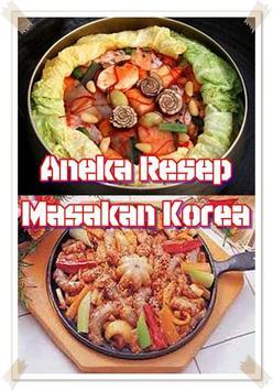 Aneka Resep Masakan Korea apk screenshot