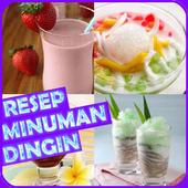 Resep Minuman Dingin icon