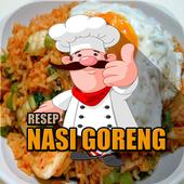 Fried rice recipe icon