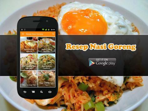 Fried rice recipe apk screenshot