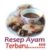 Resep Masakan Ayam Terbaru icon