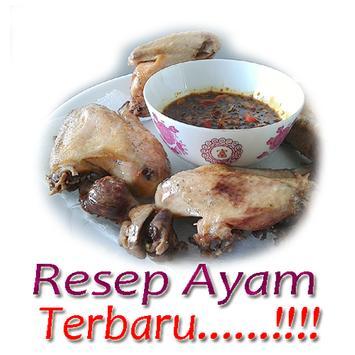 Resep Masakan Ayam Terbaru apk screenshot