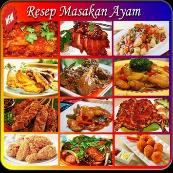 """108 Resep Ayam """"PILIHAN"""" apk screenshot"""