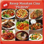 80 Resep Masakan Cina PILIHAN icon