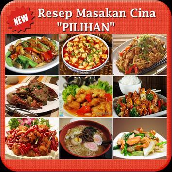 80 Resep Masakan Cina PILIHAN poster