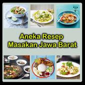 Aneka Resep Masakan Jawa Barat icon