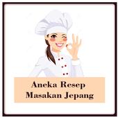Aneka Resep Masakan Jepang icon