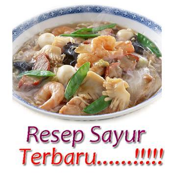 Resep Masakan Sayur Terbaru poster