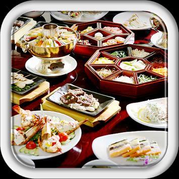 Simple Recipes apk screenshot