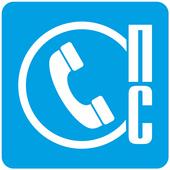 Павлодар Справка icon