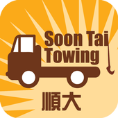 SoonTai Towing icon