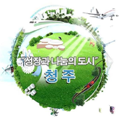 도시기본계획 (청주) icon