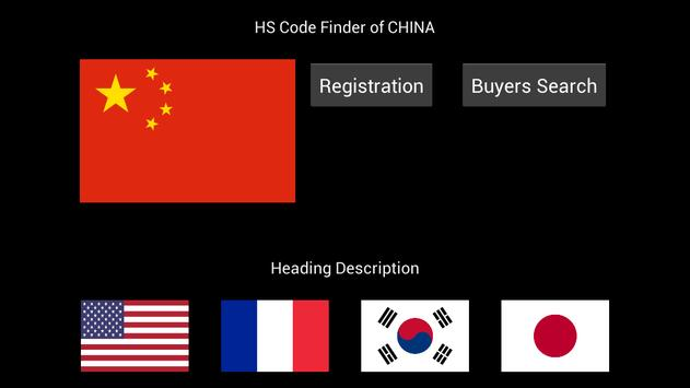 HS Code Finder (CHINA) apk screenshot