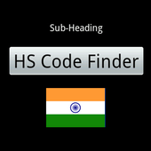 HS Code Finder (India) icon