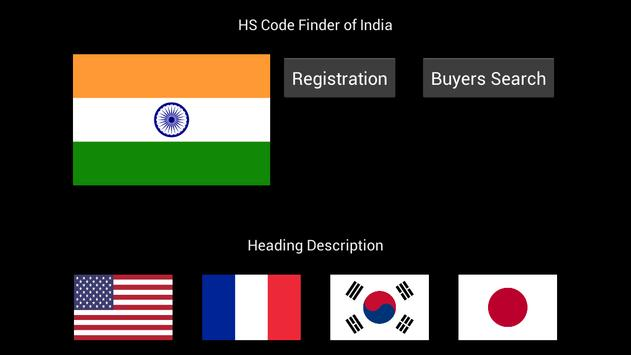 HS Code Finder (India) apk screenshot
