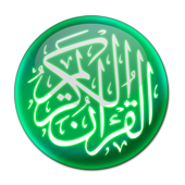 MobileQuran : Quran 13 Tajweed icon