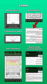 MobileQuran : Quran 13 Tajweed apk screenshot
