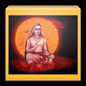 Vivek Chudamani (AudioBook) icon