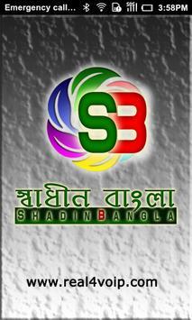 ShadinBangla poster