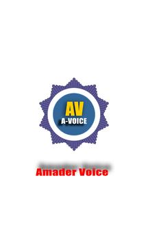 Amader Voice poster