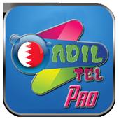 ADIL TEL PRO icon