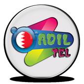 ADIL TEL { iTel } icon